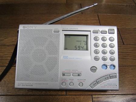 ICF-SW7600GR