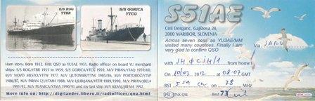 S51AE