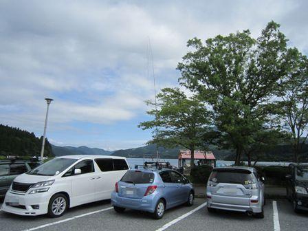 ashinoko-la