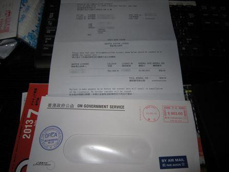 vr2_jh0cjh_license_renewal