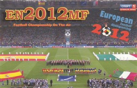 en2012mf