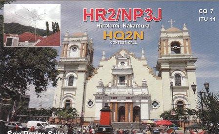 hr2_np3j
