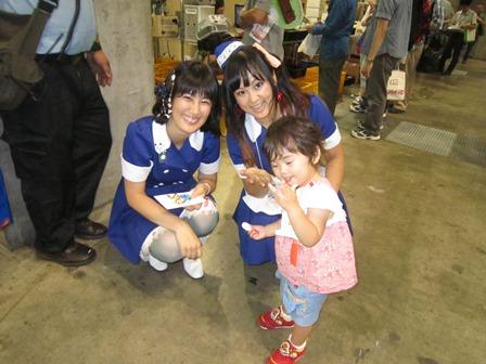 akiba_guide