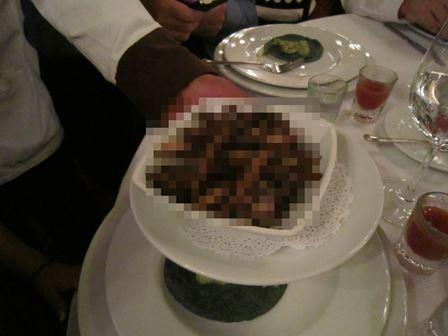 gusano de maguey