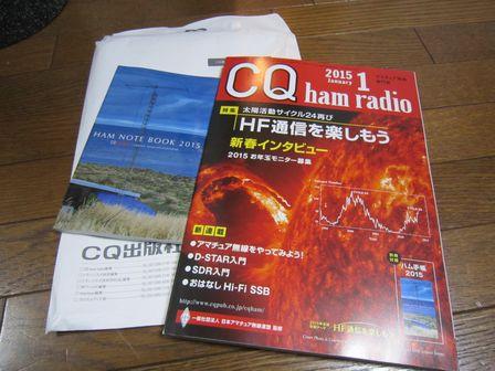 cq0115_1