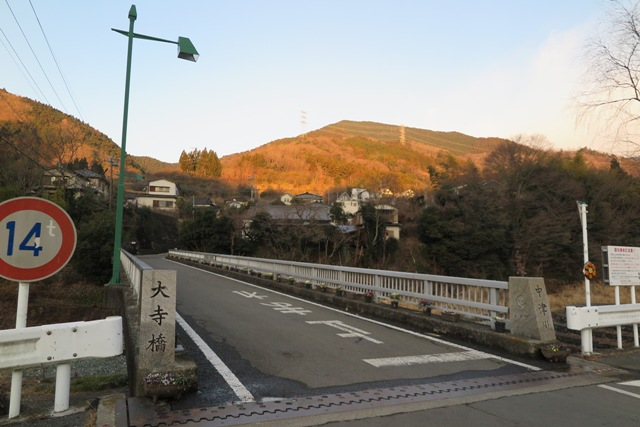 shidango1