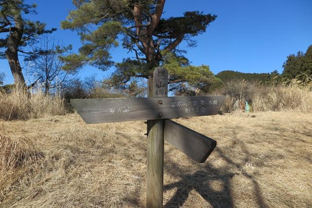 kunugiyama1