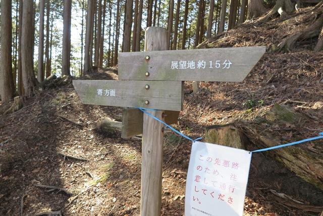 kunugiyama4