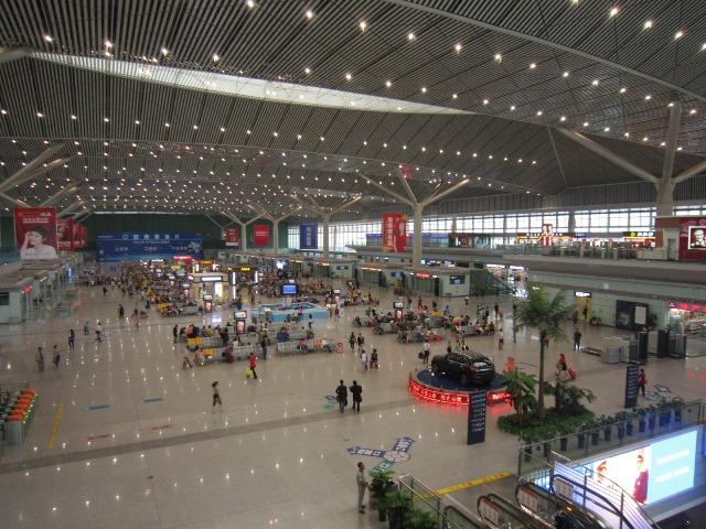 xianbei station