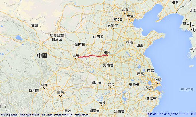 zhenzhou