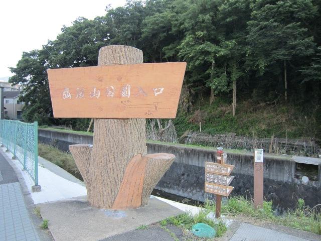 koubouyama