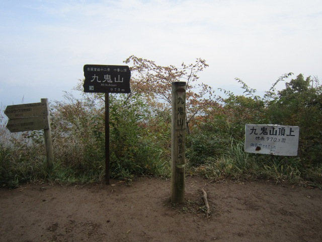 kukiyama3