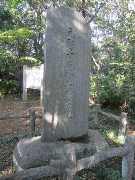 shogunzuka2