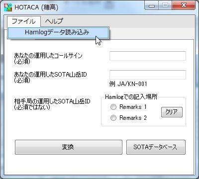 hotaca2