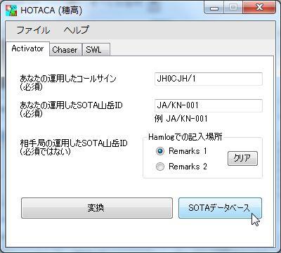 hotaca4
