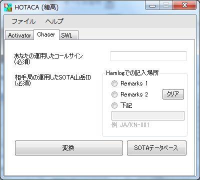 hotaca5