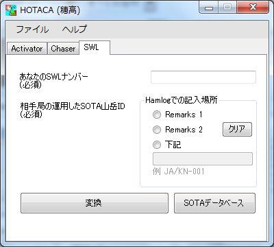 hotaca6